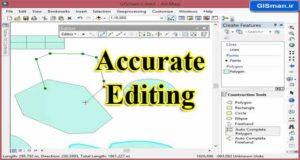 Accurate_Editing_FI_620x330