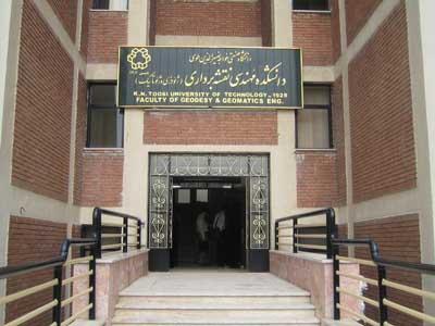 نمایی از ساختمان دانشکده مهندسی نقشه برداری