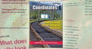 ماهنامه Coordinate نسخه مارس 2016