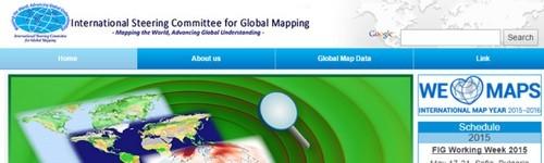 داده های ISCGM