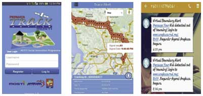 رابط کاربری سامانه توسعه داده شده در تلفن همراه برای مقابله با اثرات اوتیسم ( Autism )