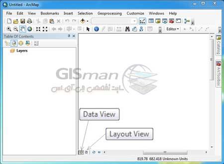 تهیه نقشه در ArcMap در محیط Layout انجام میشود