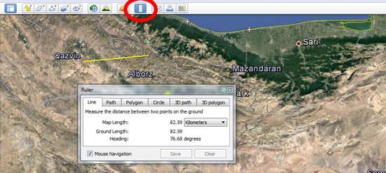 با استفاده از ابزار Ruler میتوانید فاصلهها را با واحد اندازهگیری دلخواه خود اندازهگیری کنید